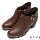 DIANA 品味質感–仿繞帶金屬釦環側拉鍊粗跟踝靴-棕