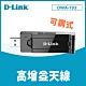 D-LINK 友訊 DWA-193 AC1750 MU-MIMO 雙頻USB 3.0 無線網路卡 product thumbnail 1
