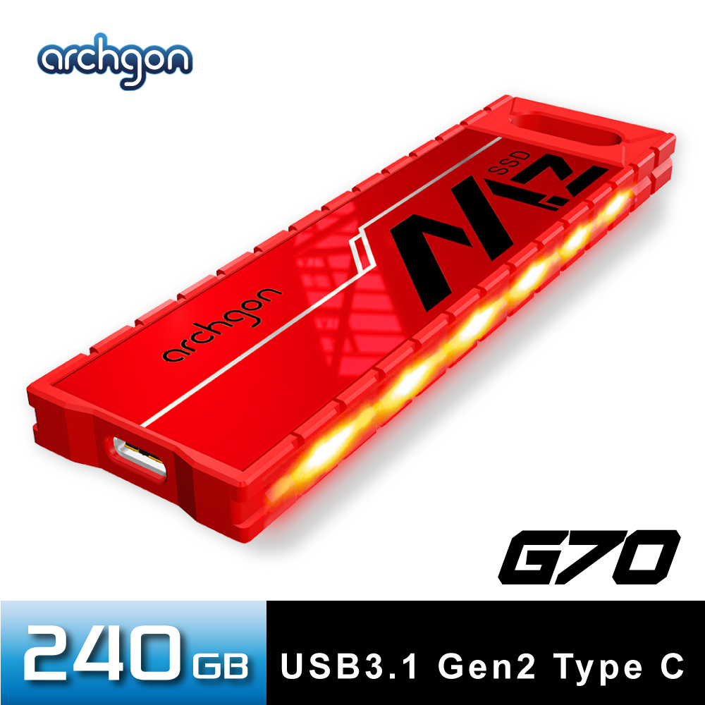 Archgon G703LR  240GB外接式固態硬碟 USB3.1 Gen2-嗜血者