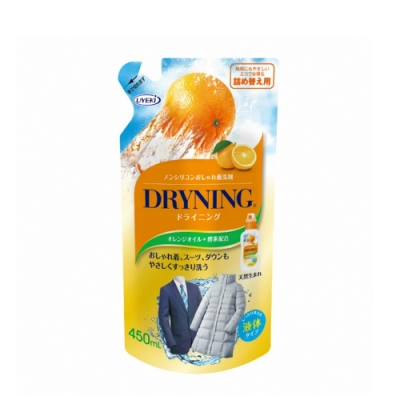 日本UYEKI 補充包-家用浸泡乾洗液 去汙/去漬/衣物保護