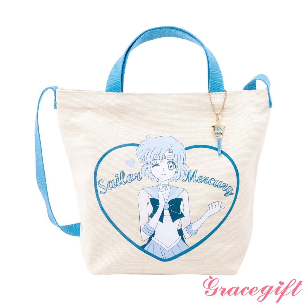Grace gift-美少女戰士2WAY帆布包 淺藍