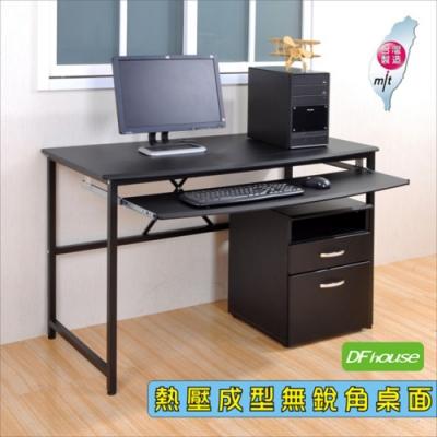 DFhouse艾力克多功能電腦桌+活動櫃-2色 大桌面 120*61*76
