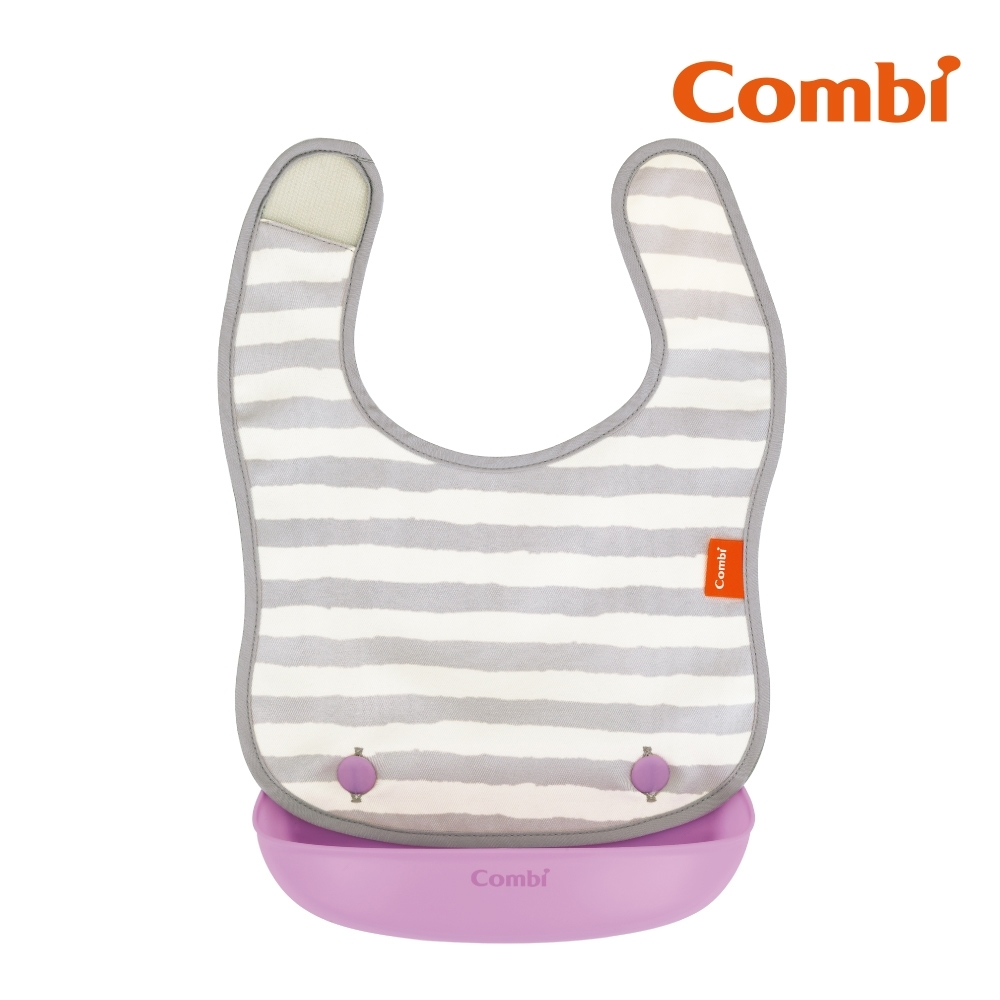 【Combi】新防污口袋圍兜