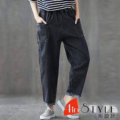 鬆緊腰大口袋捲邊牛仔哈綸褲 (灰色)-4inSTYLE形設計