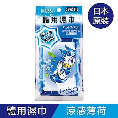 MANDOM 黛西款體用濕巾(涼感薄荷)超值包36張/包