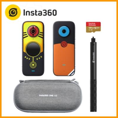Insta360 ONE X2 全景相機 火影忍者聯名款-漩渦鳴人 (東城代理商公司貨) 贈128G卡+隱形自拍棒+收納包