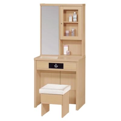 H&D 橡木2.4尺鏡台(含椅)