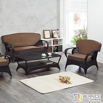 Bernice-馬德休閒藤編沙發椅+茶几組合(1人+2人+茶几)-120x60x45cm