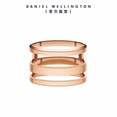 【Daniel Wellington】官方直營 Elan Ring 永恆摯愛三環戒指-玫瑰金 DW戒指