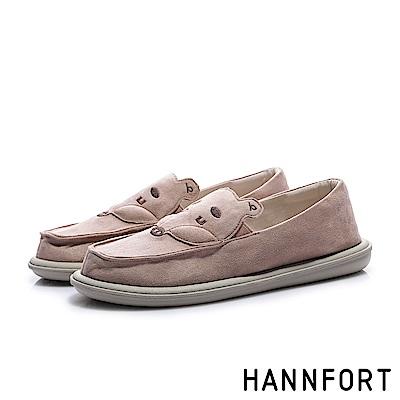 HANNFORT COZY 小豬動物家族懶人鞋-女-芋粉