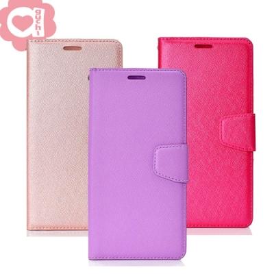 亞古奇 Apple iPhone 7 Plus/ 8 Plus 蠶絲紋月詩時尚皮套-紫粉玫
