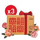 勤億幸福滴雞精3盒組(20入/盒)