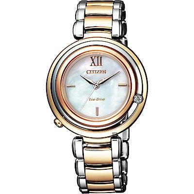 CITIZEN 星辰 L系列光動能限量真鑽女錶-珍珠貝x雙色版/32mm
