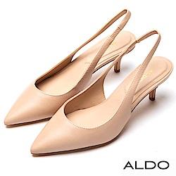 ALDO 原色真皮鞋面拉帶式尖頭細高跟鞋~真皮裸色