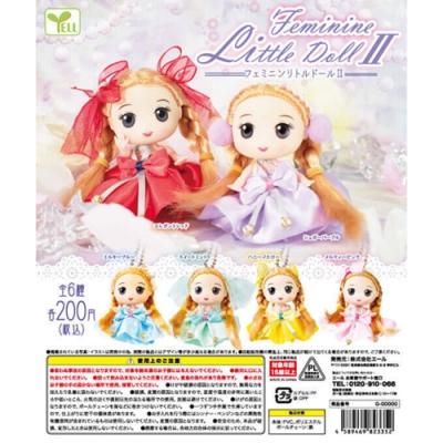 【YELL】扭蛋轉蛋 洋娃娃吊飾 feminine little doll 2 一組6入