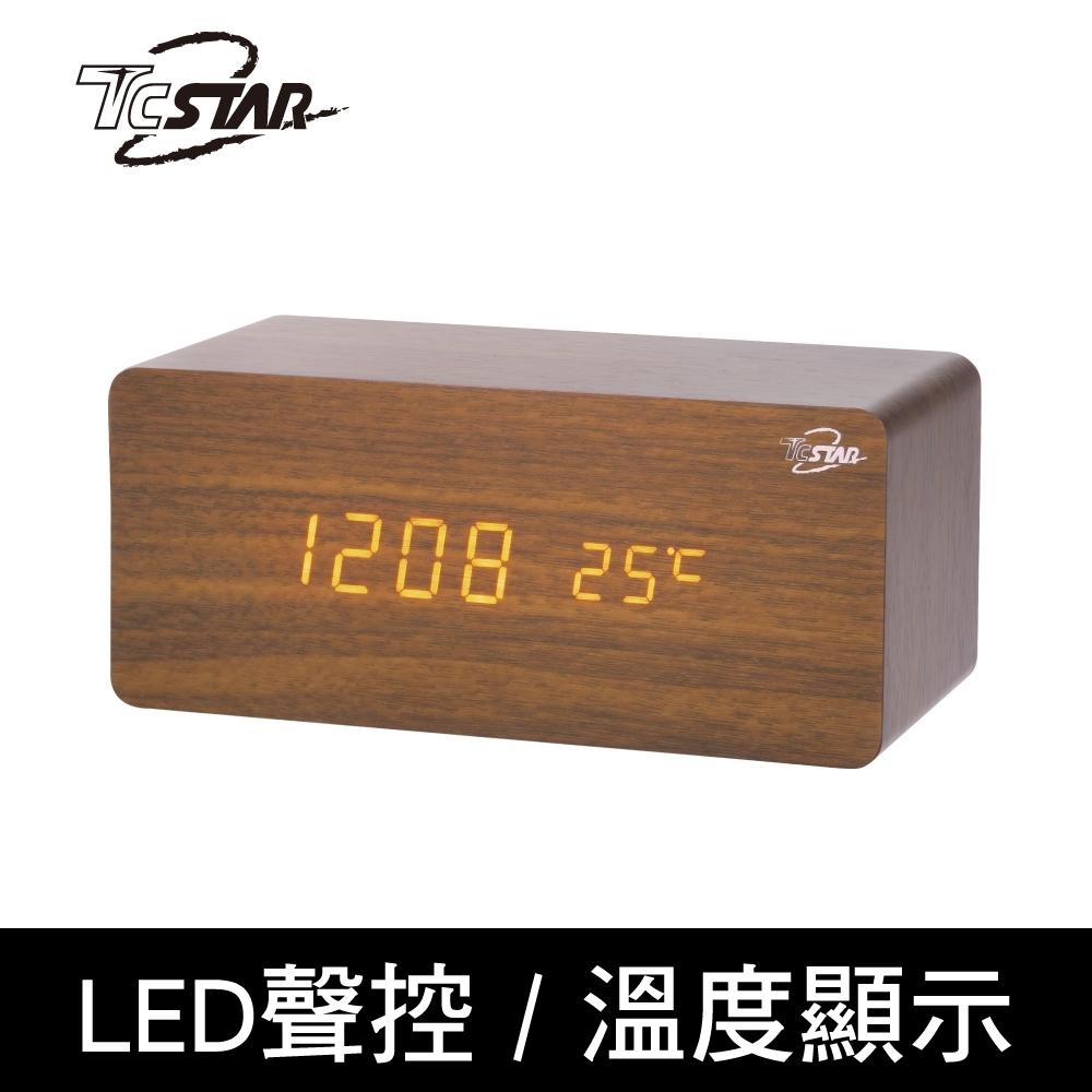 TCSTAR 聲控LED木紋鬧鐘 TCT-AL001