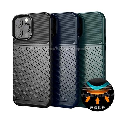 RUGGED SHIELD 雷霆系列 iPhone 13 Pro Max 6.7吋 軍工氣墊減震防摔手機殼