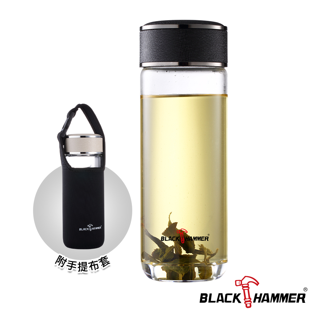 義大利Black Hammer 波特耐熱玻璃水瓶-500ml (附布套)-兩色可選 product image 1