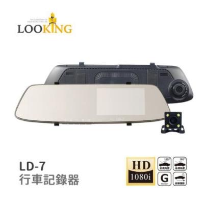 LOOKING LD-7 FHD1080後照鏡式行車記錄器 4.3吋 160度廣角前後雙錄