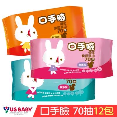 優生 口手臉柔潤巾(70抽12包)