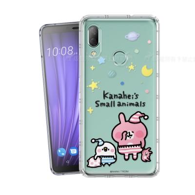 卡娜赫拉 官方授權 HTC U19e 透明彩繪空壓手機殼(晚安)