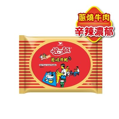 統一麵 蔥燒牛肉風味袋(30入/箱)