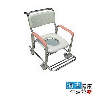 海夫健康生活館 富士康 不銹鋼 洗澡 便盆 兩用椅