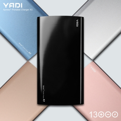 YADI行動電源 13000mAh Xpress  X3