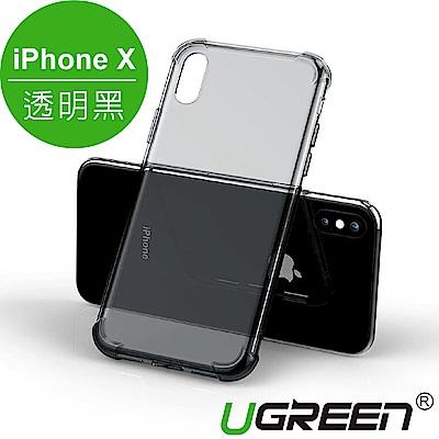 綠聯 iPhone X耐衝擊氣囊保護殼 透明黑