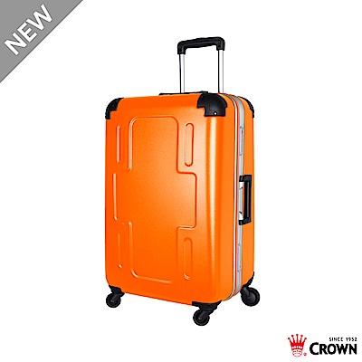 CROWN 皇冠  27吋鋁框相 荷蘭橘 旅行箱行李箱 十字造型拉桿箱