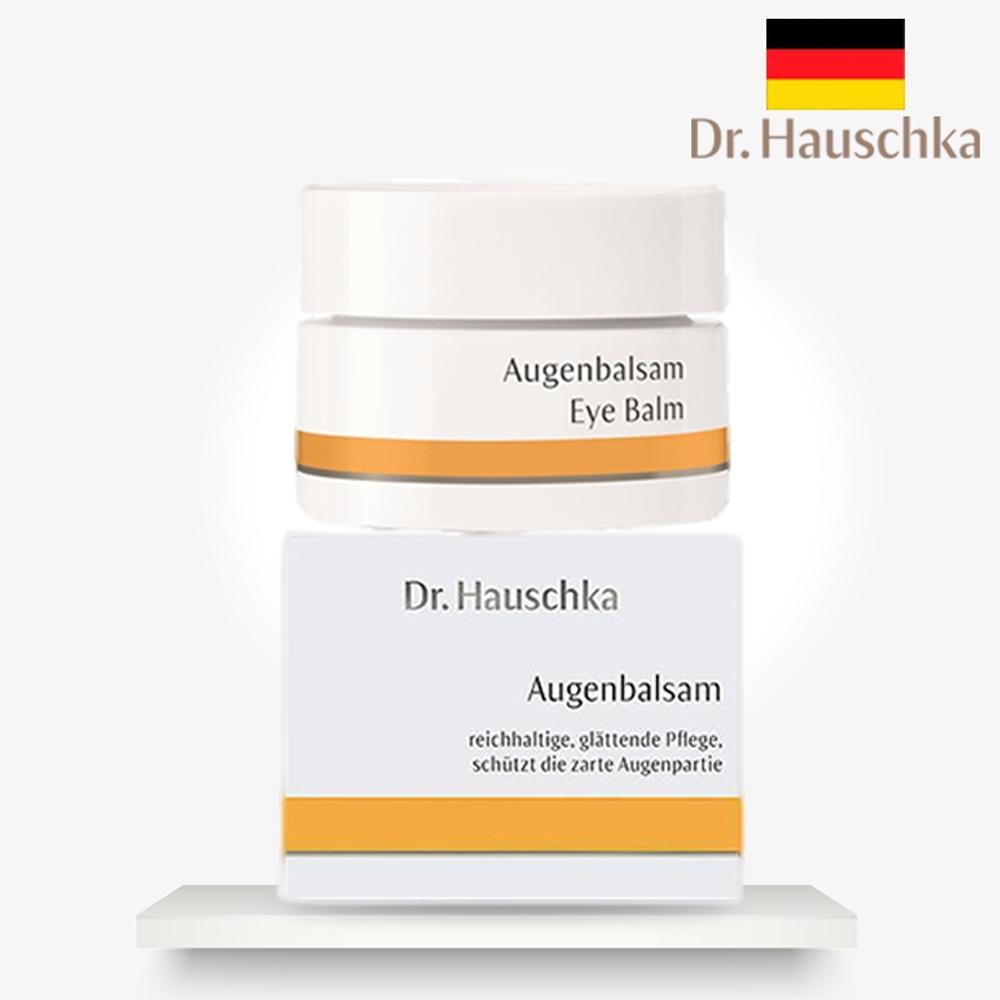 Dr. Husachka 德國世家 律動眼霜(滋潤型)10ml(德國版)