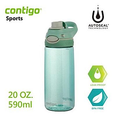 【美國CONTIGO】Damen運動直飲瓶590cc-灰綠色