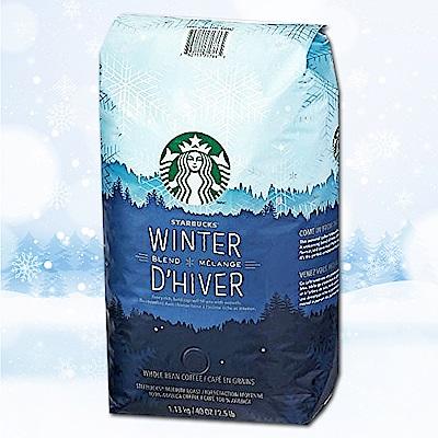 STARBUCKS星巴克 冬季限定咖啡豆(1.13公斤)