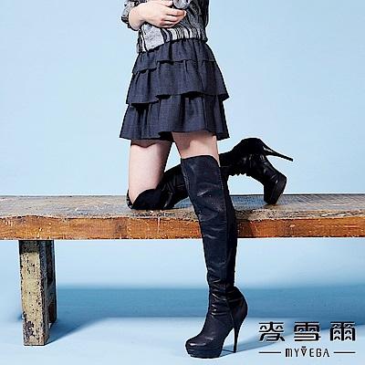【麥雪爾】羊毛輕柔蛋糕層次褲裙-深灰
