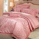 (買一送一)MONTAGUT-精緻緹花四件式薄被套床包組