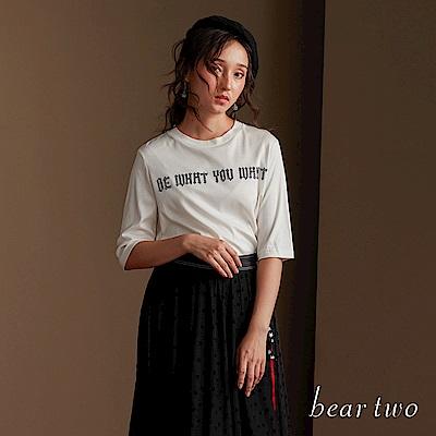 beartwo 做自己貼鑽基本款五分袖T恤(2色)