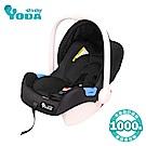 YoDa 嬰兒提籃式安全座椅-精湛黑