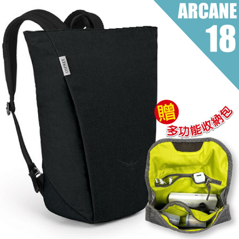 OSPREY Arcane Large Top Zip Pack 多功能後背包18L_黑R