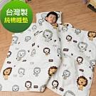 Leafbaby 台灣製幼兒園專用可機洗精梳純棉兒童睡墊三件組 獅子班
