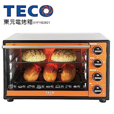 東元TECO電烤箱28公升(XYFYB2821)