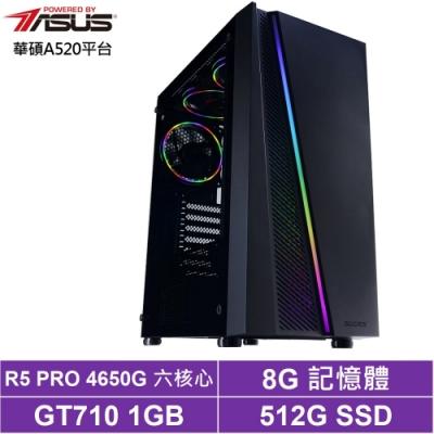 華碩A520平台[赤煉星神]R5六核GT710獨顯電玩機