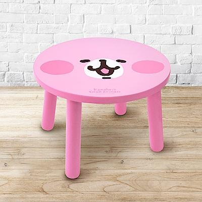Kanahei 卡娜赫拉 大臉兔兔 矮凳 椅子 和室椅 兒童椅