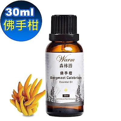 Warm 森林浴單方純精油30ml-佛手柑