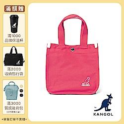 【KANGOL】簡約手提/側背兩用帆布小方包-粉