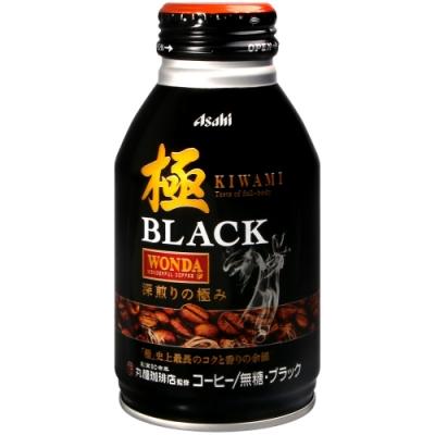 Asahi WONDA 極咖啡-Black(285g)