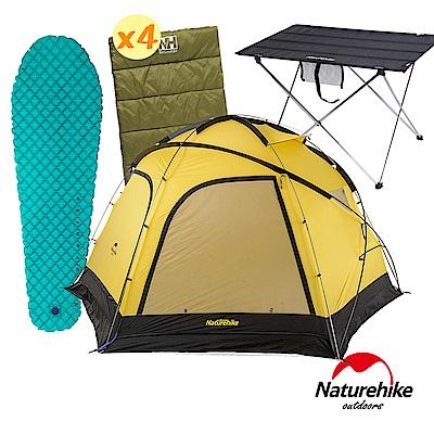 Naturehike 露營懶人包4-5人 4-8人六角帳篷+睡袋+睡墊+折疊桌