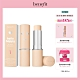 【官方直營】benefit Hello Happy 粉底超級棒 product thumbnail 1