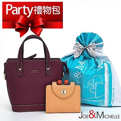 禮物包-真皮雲妮露mini手提包組 桑葚紅 @ Y!購物