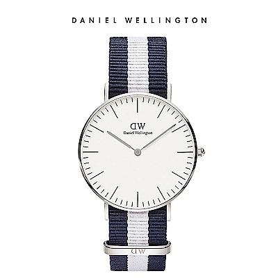 DW 手錶 官方旗艦店 36mm銀框 Classic 百搭藍白織紋錶