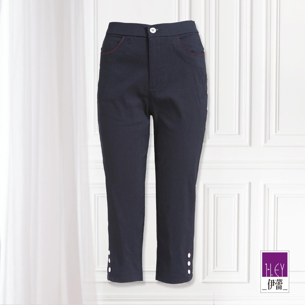 ILEY伊蕾 休閒風鈕釦裝飾七分褲(藍)